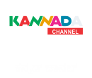 Kannad Channel