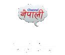 Watch Nepali Channel